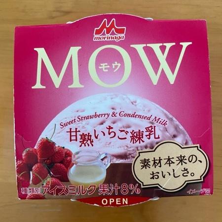 MOW 甘熟いちご練乳 数量限定 【森永乳業】【冷凍】のパッケージ画像