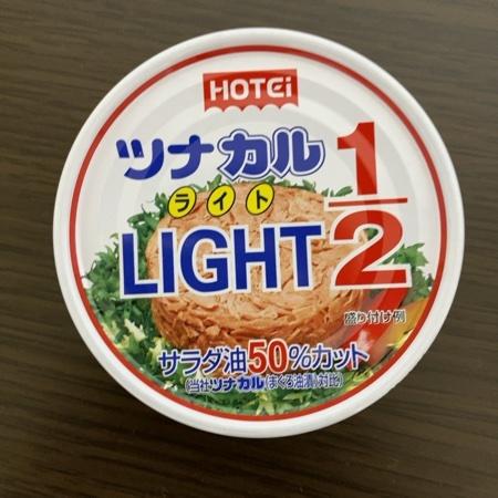 ツナカル LIGHT 1/2 【ホテイ】 【缶】のパッケージ画像