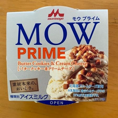 MOW PRIME バタークッキー&クリームチーズ 【森永乳業】【冷凍】のパッケージ画像
