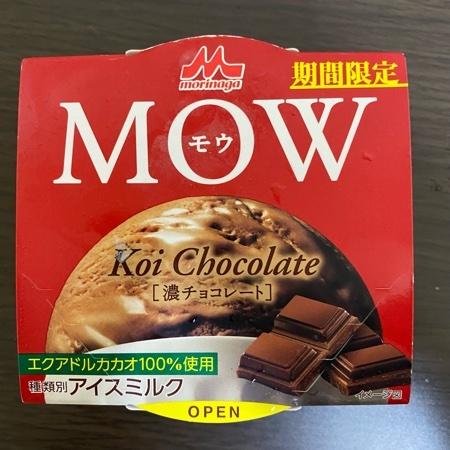 MOW 濃チョコレート 【森永乳業】【冷凍】のパッケージ画像