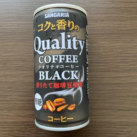 コクと香りのクオリティコーヒー ブラック 【サンガリア】のパッケージ画像