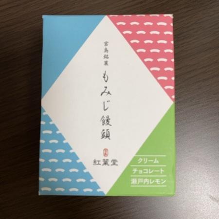 もみじ饅頭(クリーム、チョコレート、瀬戸内レモン) 【紅葉堂】のパッケージ画像