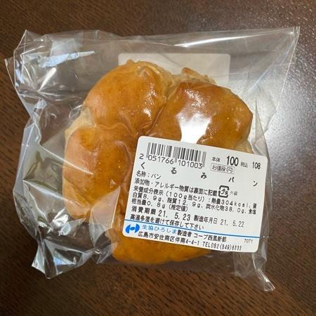 くるみパン 【コープ】のパッケージ画像