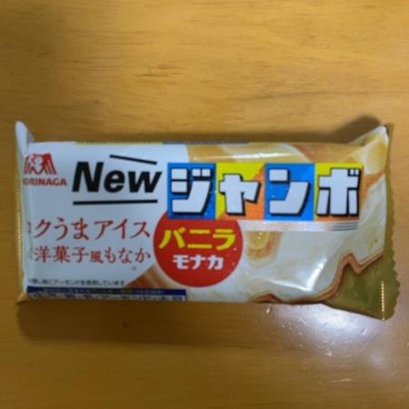 バニラモナカジャンボ 【森永製菓】【冷凍】のパッケージ画像