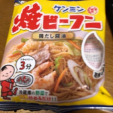 即席焼ビーフン 【ケンミン食品】のパッケージ画像