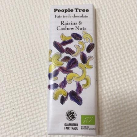 フェアトレードチョコレート レーズン&カシューナッツ 【ピープルツリー】のパッケージ画像
