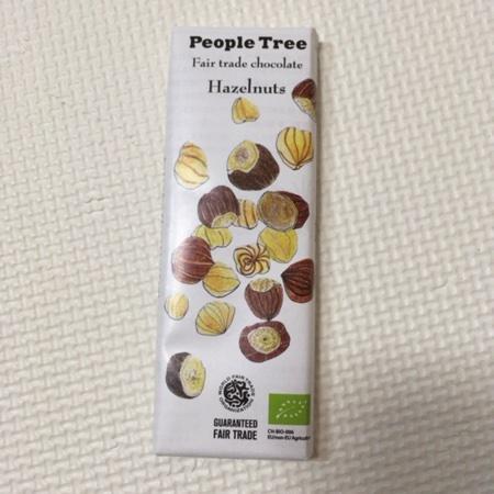 フェアトレードチョコレート ヘーゼルナッツ 【ピープルツリー】のパッケージ画像