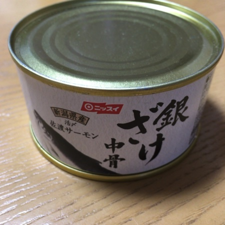 銀鮭中骨水煮 【ニッスイ】【缶】のパッケージ画像