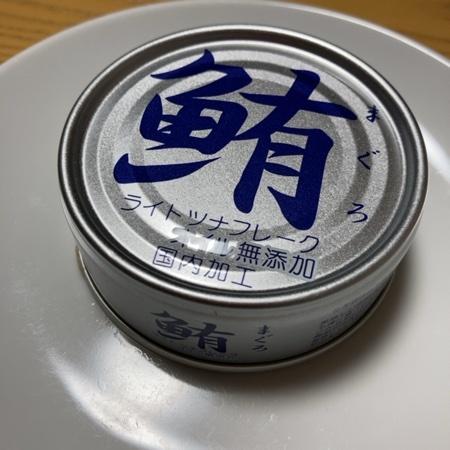 鮪ライトツナフレーク オイル無添加 銀 【伊藤食品】【缶】のパッケージ画像