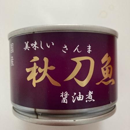 国産さんま醤油煮 【伊藤食品】【缶】のパッケージ画像