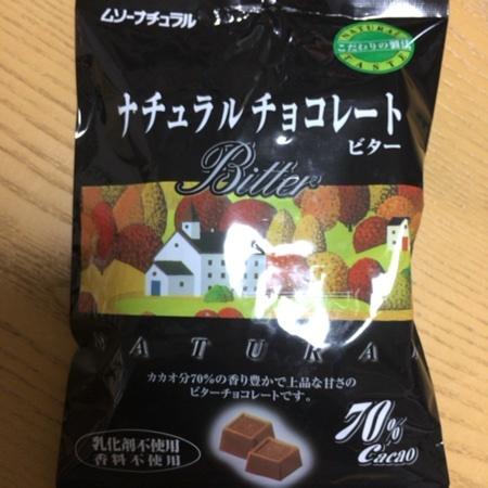 ナチュラルチョコレート ビター 【ムソー】のパッケージ画像