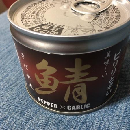 美味しい鯖水煮 黒胡椒・にんにく入 190g【伊藤食品】【缶】のパッケージ画像