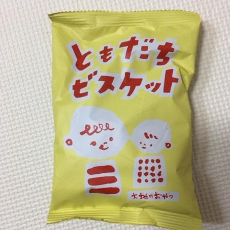 ともだちビスケット 【山本佐太郎商店】のパッケージ画像