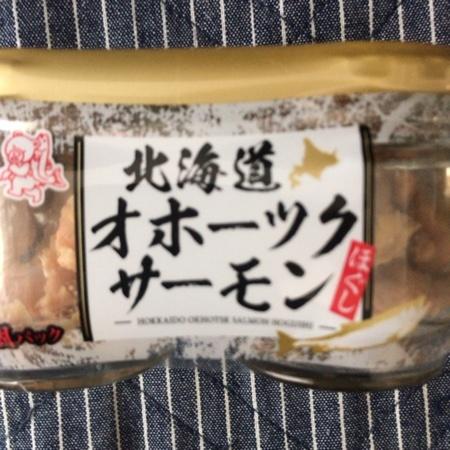 北海道オホーツクサーモンほぐし 【ハッピーフーズ】のパッケージ画像