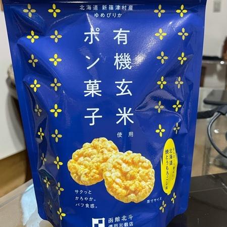 有機玄米使用ポン菓子 北海道焼きとうもろこし味 【澤田米穀店】のパッケージ画像