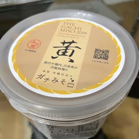 ガチみそ 黄 【河野酢味噌製造工場】のパッケージ画像