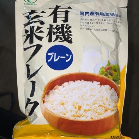 有機玄米フレーク(プレーン) 【ムソー】のパッケージ画像