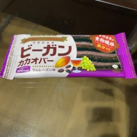 ビーガンカカオバー ラムレーズン 【UHA味覚糖】のパッケージ画像