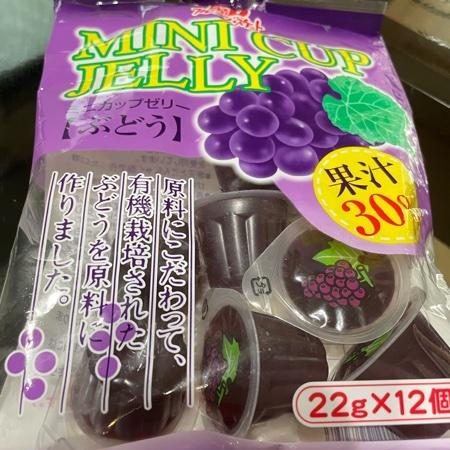ミニカップゼリー ぶどう(有機ぶどう果汁使用) 【フルーツバスケット】のパッケージ画像