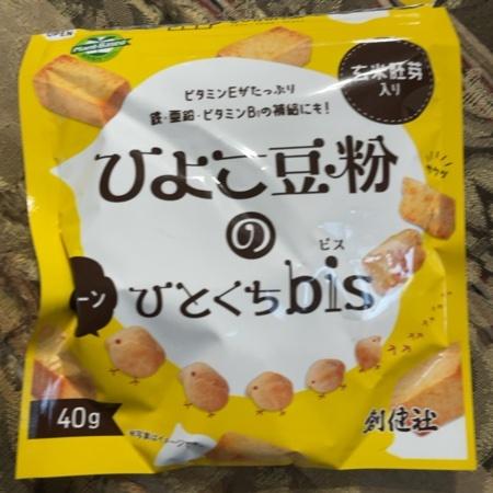 ひよこ豆粉のひとくちbis プレーン 【創健社】のパッケージ画像