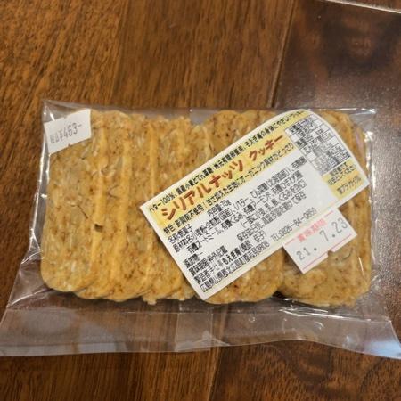 シリアルナッツクッキー 【もえぎ庵】のパッケージ画像