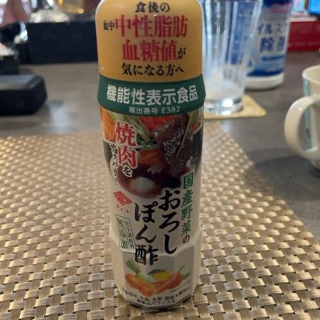 国産野菜のおろしぽん酢 【チョーコー醤油】のパッケージ画像