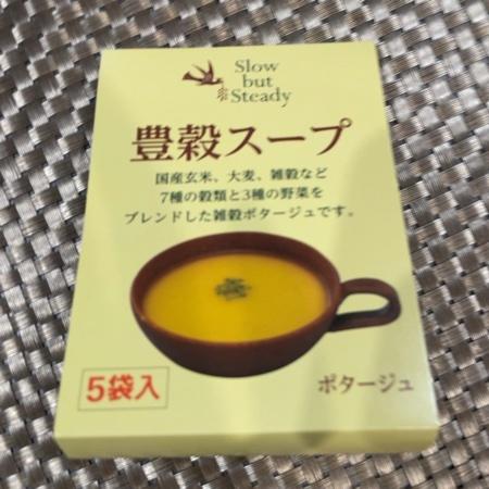 豊穀スープ 【ビオマーケット】のパッケージ画像