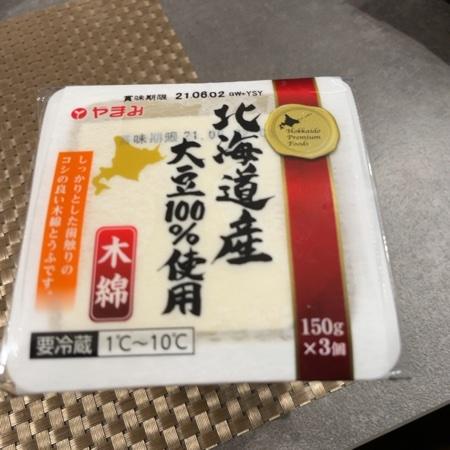 北海道産大豆100% もめん 3パック 【やまみ】のパッケージ画像