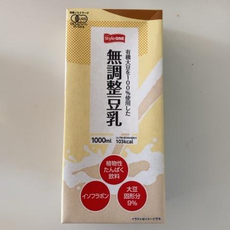 無調整豆乳 【スタイルワン】のパッケージ画像
