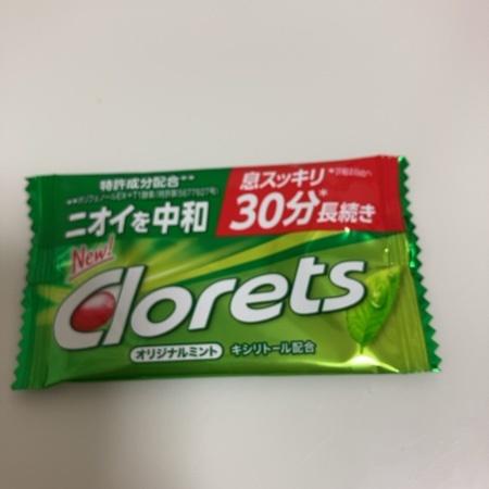 クロレッツ オリジナルミント 【モンデリーズ】のパッケージ画像