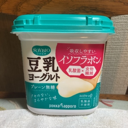 ソイビオ 豆乳ヨーグルト プレーン 無糖 【ポッカサッポロ】のパッケージ画像