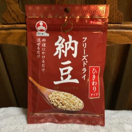 フリーズドライ納豆 ひきわりタイプ 【旭松食品】のパッケージ画像