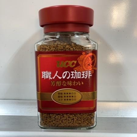 職人の珈琲 芳醇な味わい 90g 【UCC】のパッケージ画像
