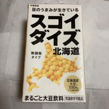 スゴイダイズ 無調整タイプ 950ml 【大塚食品】のパッケージ画像