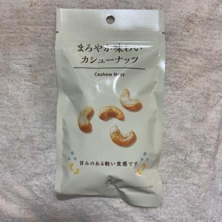 まろやか味わいカシューナッツ 【ローソン】のパッケージ画像