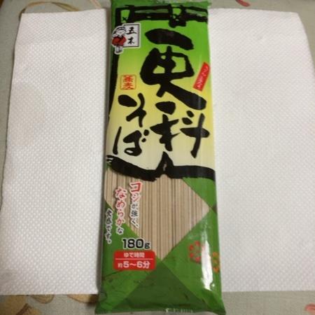 更科そば 【五木食品】のパッケージ画像