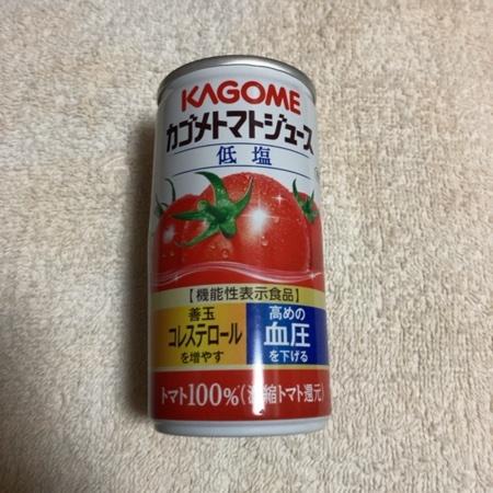 トマトジュース 低塩 190g 【カゴメ】のパッケージ画像
