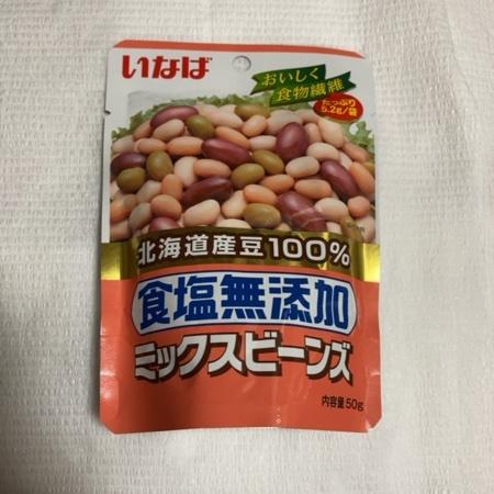 食塩無添加 北海道産ミックスビーンズ 50g 【いなば食品】のパッケージ画像