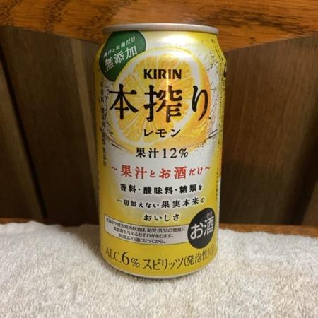 本搾りチューハイ レモン 【キリン】のパッケージ画像