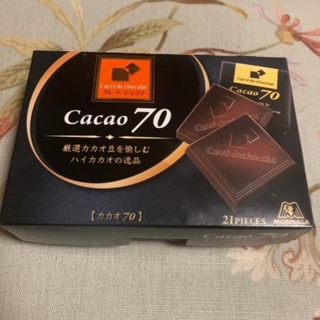 カレ・ド・ショコラ カカオ 70 板チョコレート 【森永】のパッケージ画像