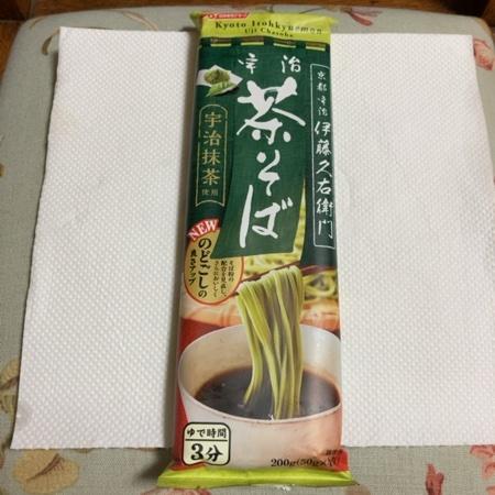 伊藤久右衛門 宇治茶そば 【日清フーズ】のパッケージ画像