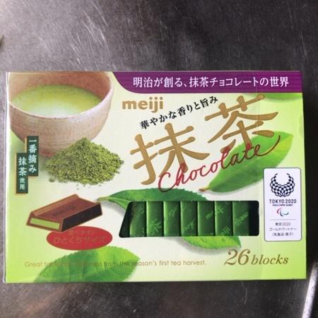 抹茶チョコレートBOX 【明治】のパッケージ画像
