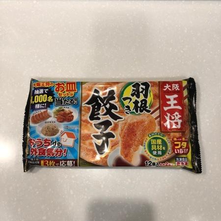 大阪王将 羽根つき餃子 【イートアンド】【冷凍】のパッケージ画像