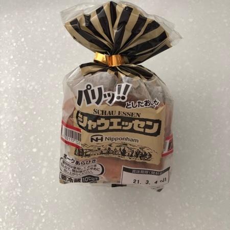 シャウエッセン 【日本ハム】のパッケージ画像