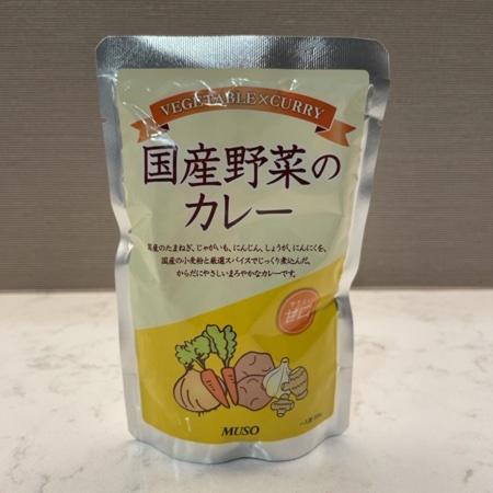 国産野菜のカレー 甘口 レトルトカレー 【ムソー】のパッケージ画像