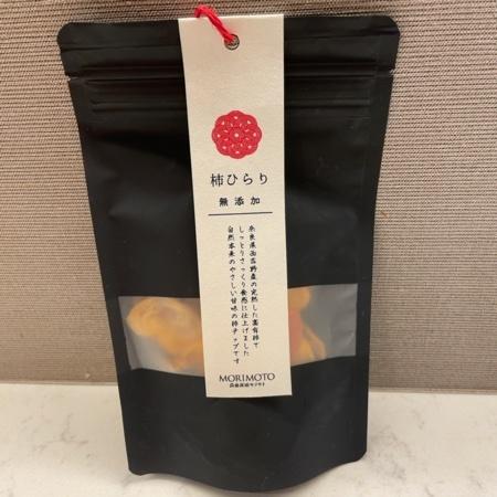 柿ひらり 【農産直販モリモト】のパッケージ画像