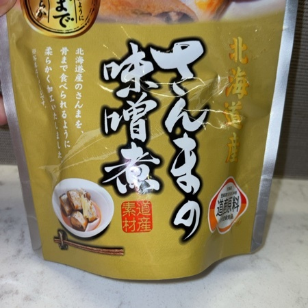 さんまの味噌煮 【兼由】のパッケージ画像