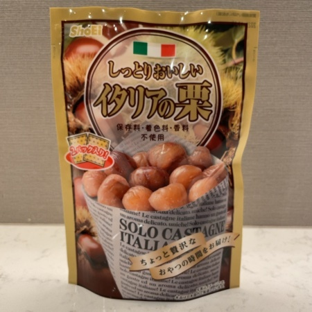 しっとりおいしいイタリアの栗 【正栄食品】のパッケージ画像