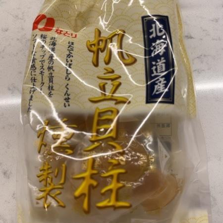 北海道産 帆立貝柱燻製 【なとり】のパッケージ画像