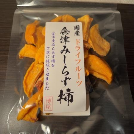 国産会津みしらず柿 【東北ヒロヤ】のパッケージ画像